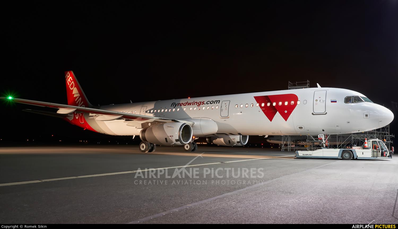 Qatar Airways A7-ADT aircraft at Ostrava Mošnov