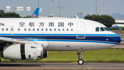 B-6020 - China Southern Airlines Airbus A319