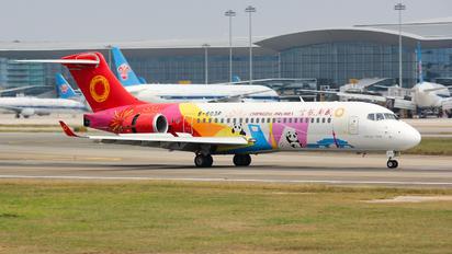 B-603P - Chengdu Airlines COMAC ARJ21-700 Xiangfeng
