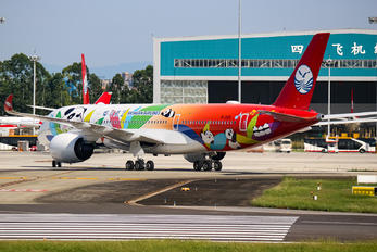 B-301D - Sichuan Airlines  Airbus A350-900