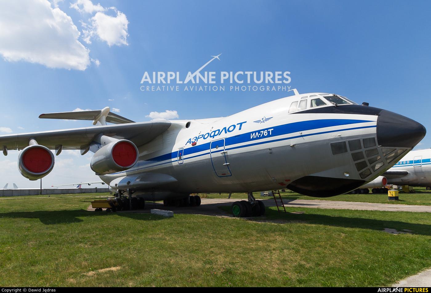 Aeroflot CCCP-76511 aircraft at Kyiv - Zhulyany State Aviation Museum