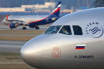 VP-BTO - Aeroflot Airbus A320