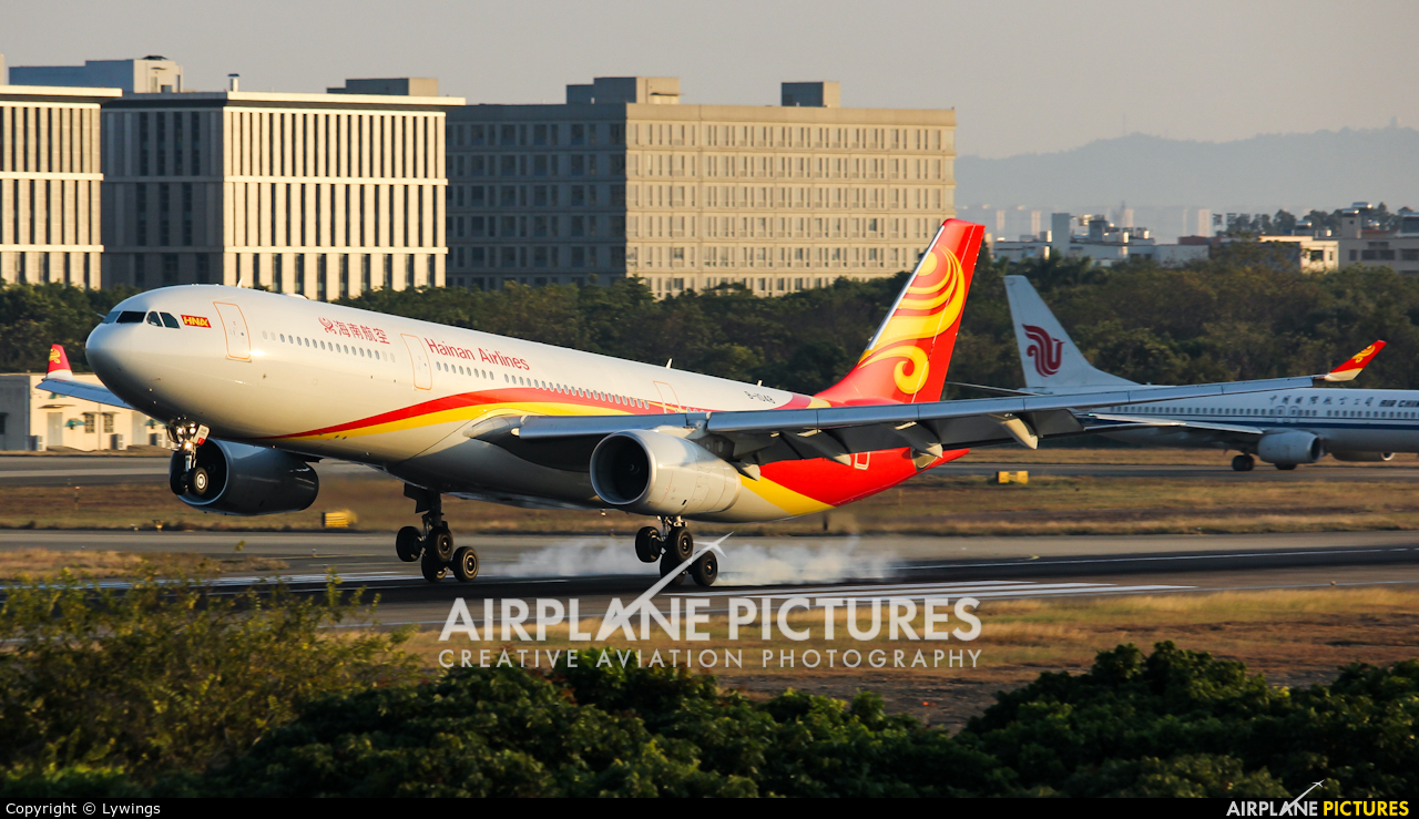 Hainan Airlines B-1048 aircraft at Guangzhou - Baiyun