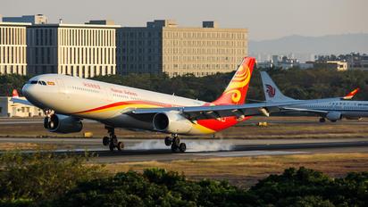 B-1048 - Hainan Airlines Airbus A330-300