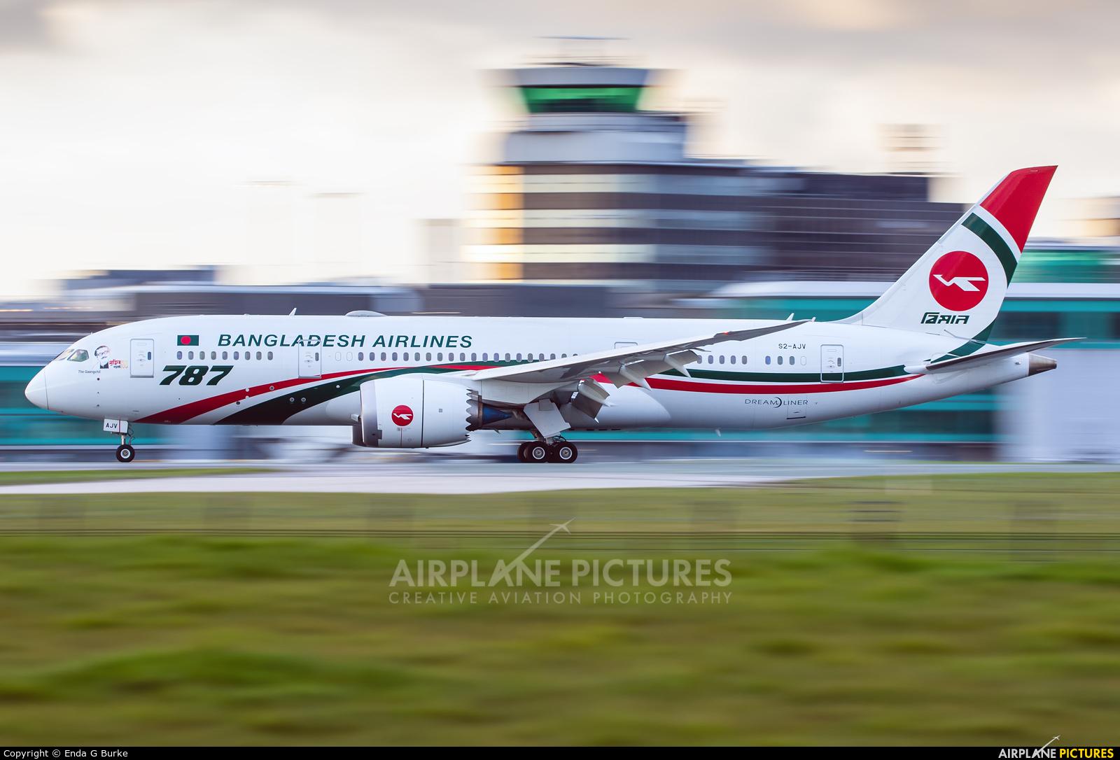 Biman Bangladesh S2-AJV aircraft at Manchester