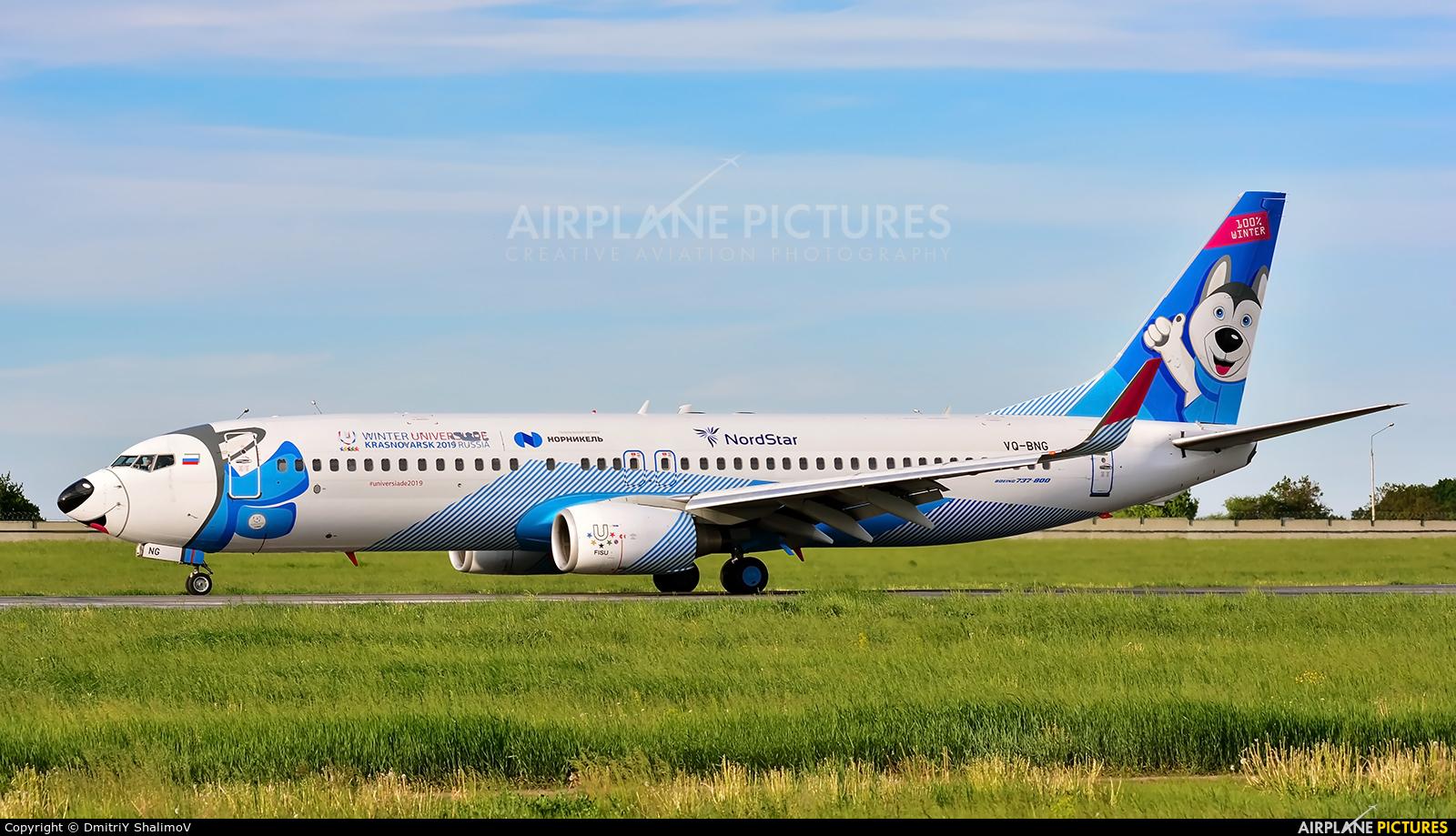 NordStar Airlines VQ-BNG aircraft at Belgorod Intl