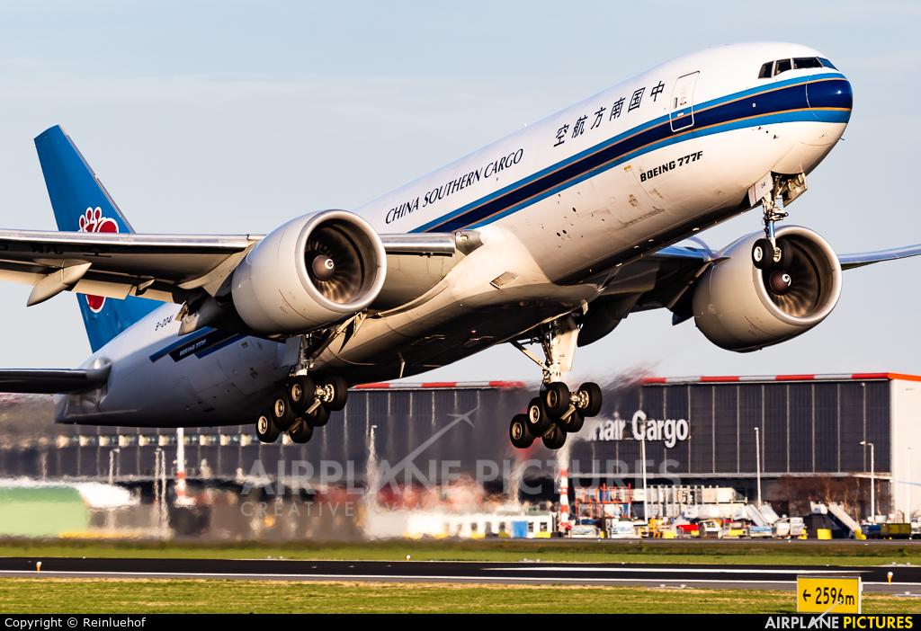 China Southern Cargo B-2041 aircraft at Amsterdam - Schiphol