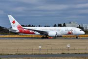 """JAL Boeing 787 wears """"Tokyo 2020 Olympic Torch Relay"""" colours title="""