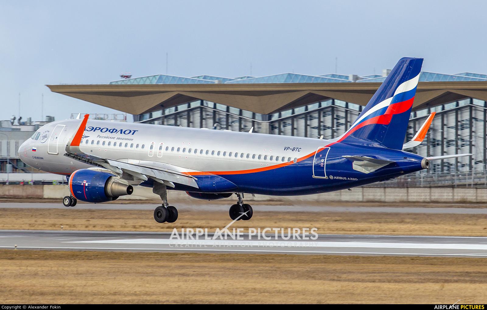 Aeroflot VP-BTC aircraft at St. Petersburg - Pulkovo