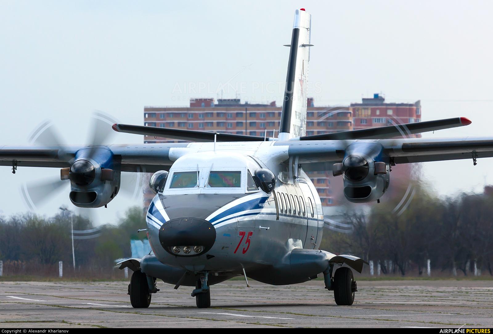 Russia - Air Force 75 aircraft at Krasnodar Tsentralny