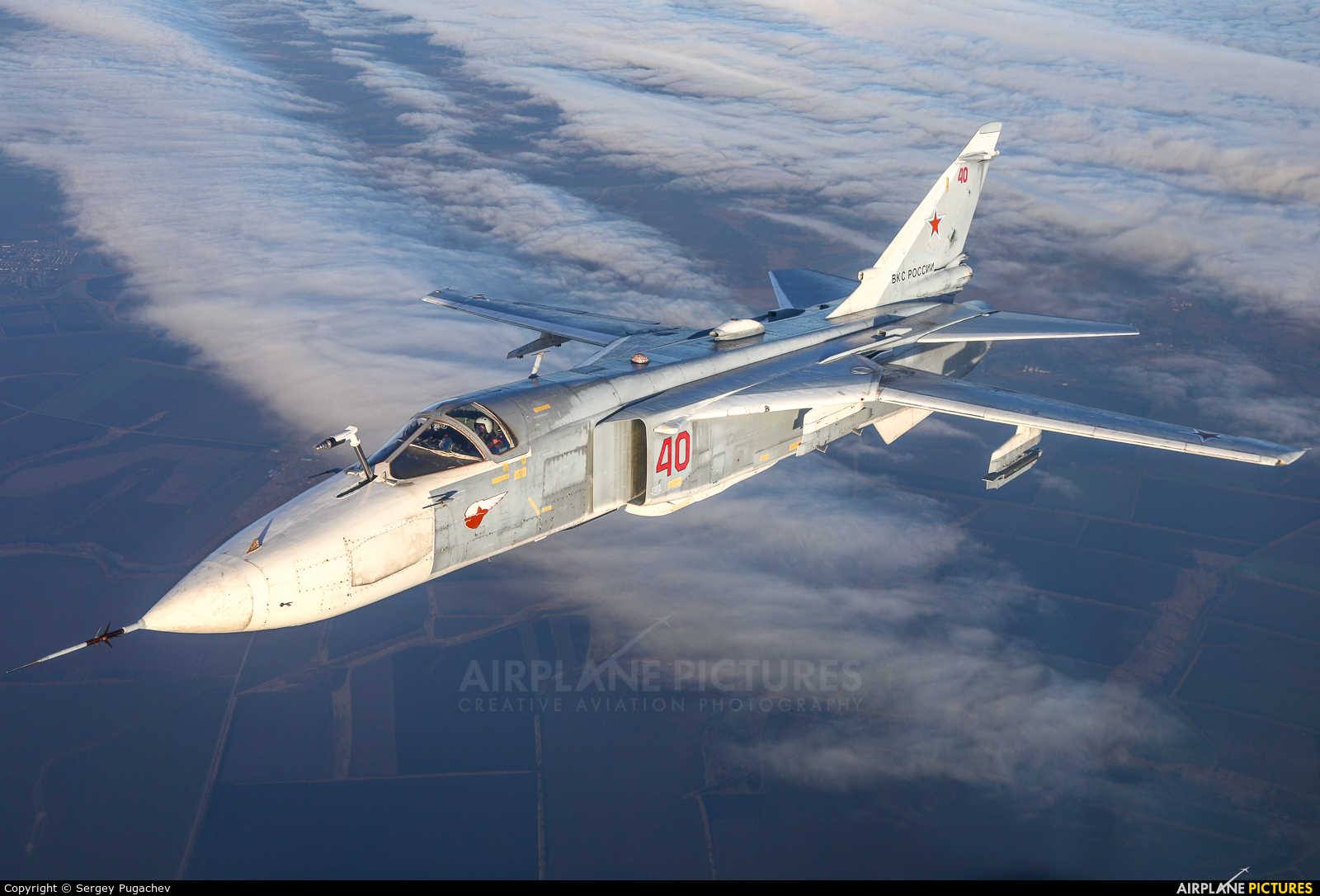 Russia - Air Force 40 aircraft at In Flight - Russia