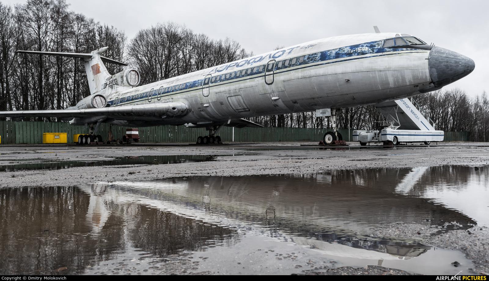 Aeroflot CCCP-85122 aircraft at Minsk - Belarusian State Academy of Aviation