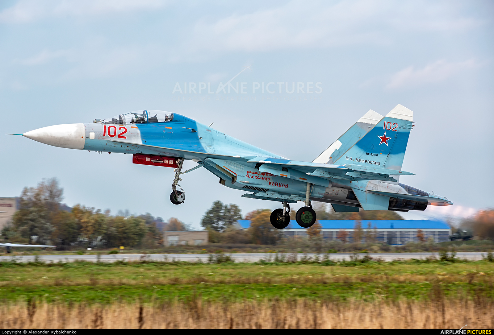 Russia - Navy RF-33757 aircraft at Undisclosed Location