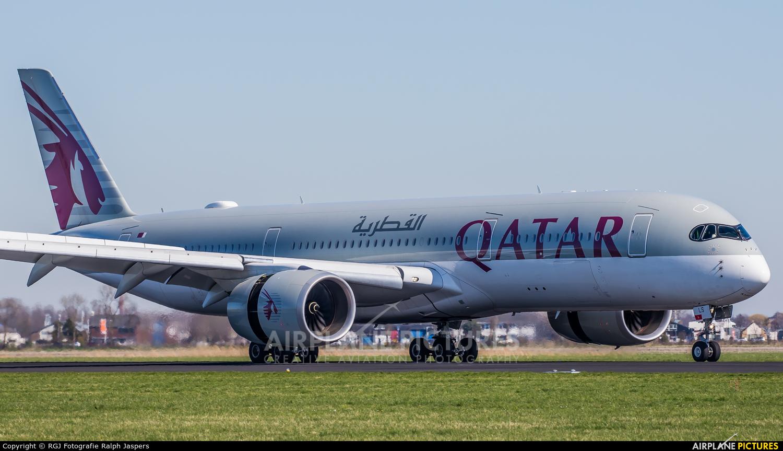Qatar Airways A7-ALS aircraft at Amsterdam - Schiphol