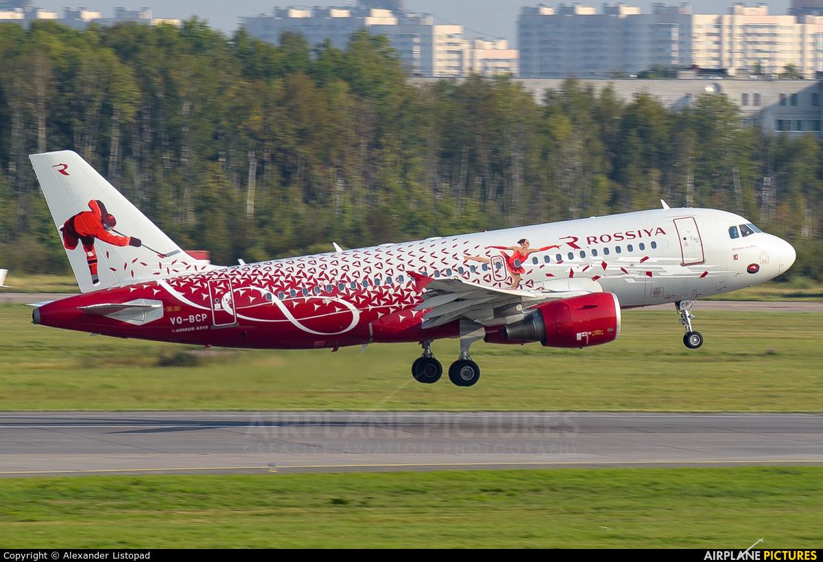 - Aviation Glamour VQ-BCP aircraft at St. Petersburg - Pulkovo