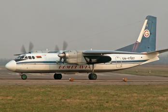 EW-47697 - Gomelavia Antonov An-24RV
