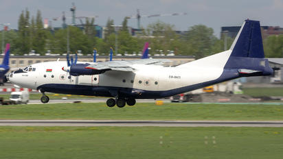 EW-484TI - Ruby Star Air Enterprise Antonov An-12 (all models)