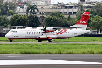 B-28068 - Far Eastern Air Transport ATR 72 (all models)