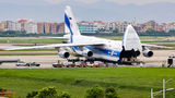 VDA An124 visited Guangzhou for medical supplies