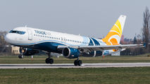 Trade Air A320 brought medical equipment to Pardubice title=