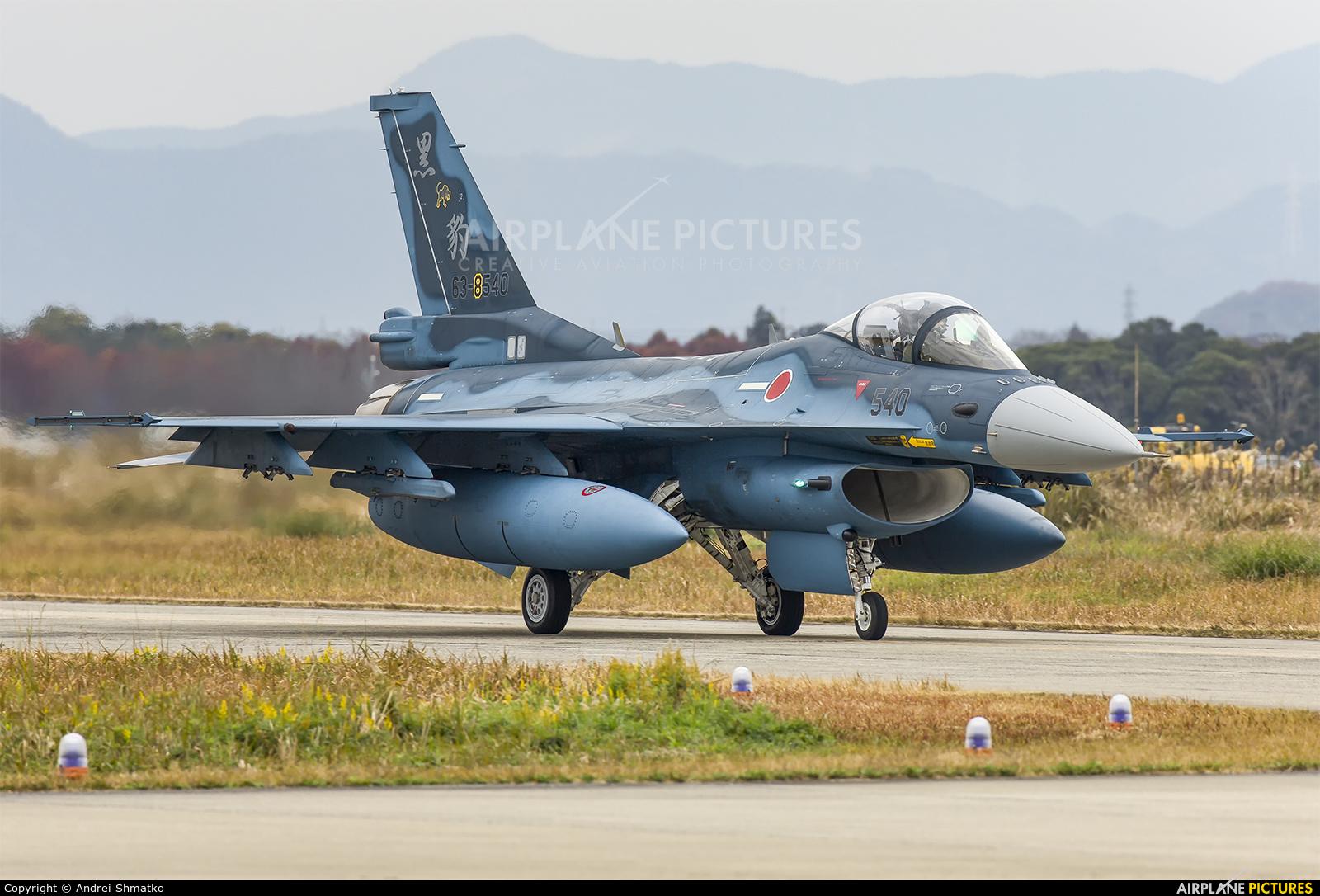 Japan - Air Self Defence Force 63-8540 aircraft at Tsuiki AB