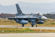 Japan - Air Self Defence Force 63-8540 image