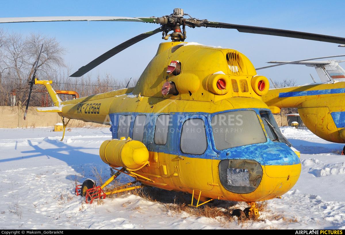 Aeroflot RA-23569 aircraft at Omsk Tsentralny