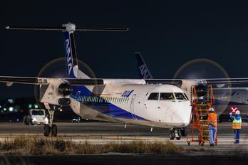 JA850A - ANA Wings de Havilland Canada DHC-8-400Q / Bombardier Q400