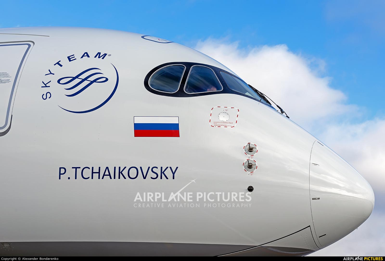 Aeroflot VQ-BFY aircraft at St. Petersburg - Pulkovo