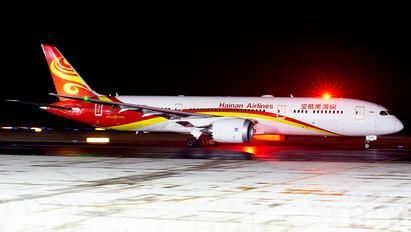 B-207V - Hainan Airlines Boeing 787-9 Dreamliner