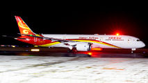 B-207V - Hainan Airlines Boeing 787-9 Dreamliner aircraft