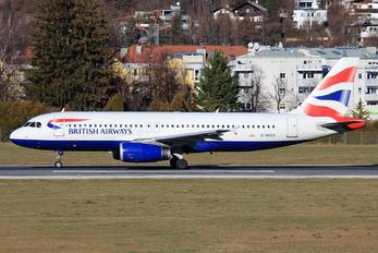G-MIDS - British Airways Airbus A320