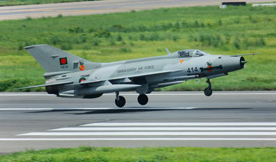 1414 - Bangladesh - Air Force Chengdu F-7BG