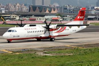 OY-YCM - Nordic Aviation Capital ATR 72 (all models)