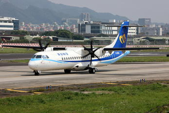 B-16851 - Mandarin Airlines ATR 72 (all models)