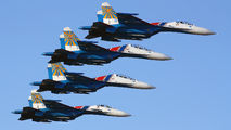 "12 - Russia - Air Force ""Russian Knights"" Sukhoi Su-27P aircraft"