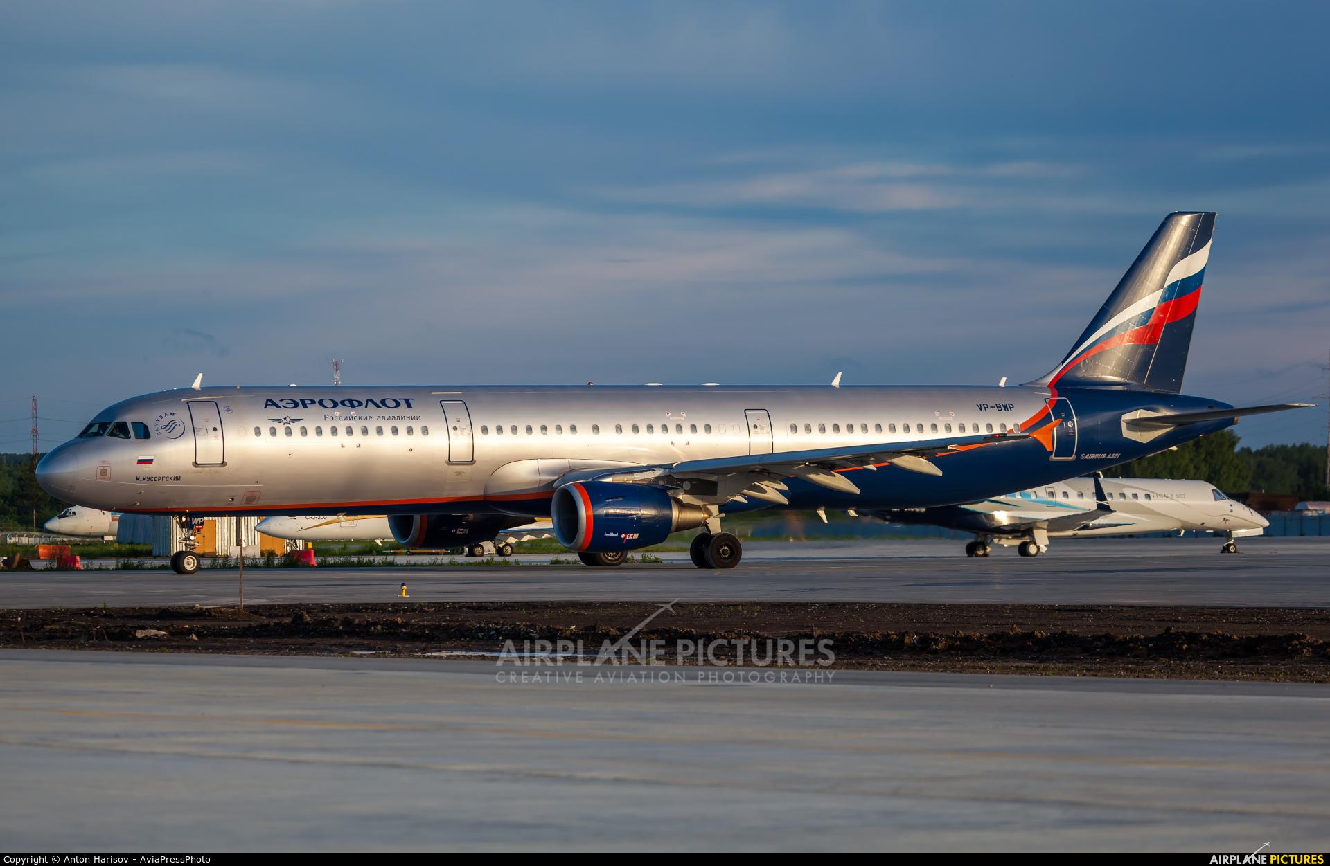 Aeroflot VP-BWP aircraft at Koltsovo - Ekaterinburg
