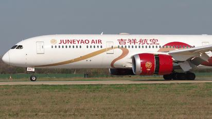 B-208A - Juneyao Airlines Boeing 787-9 Dreamliner