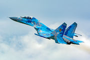 Ukraine - Air Force 71 image