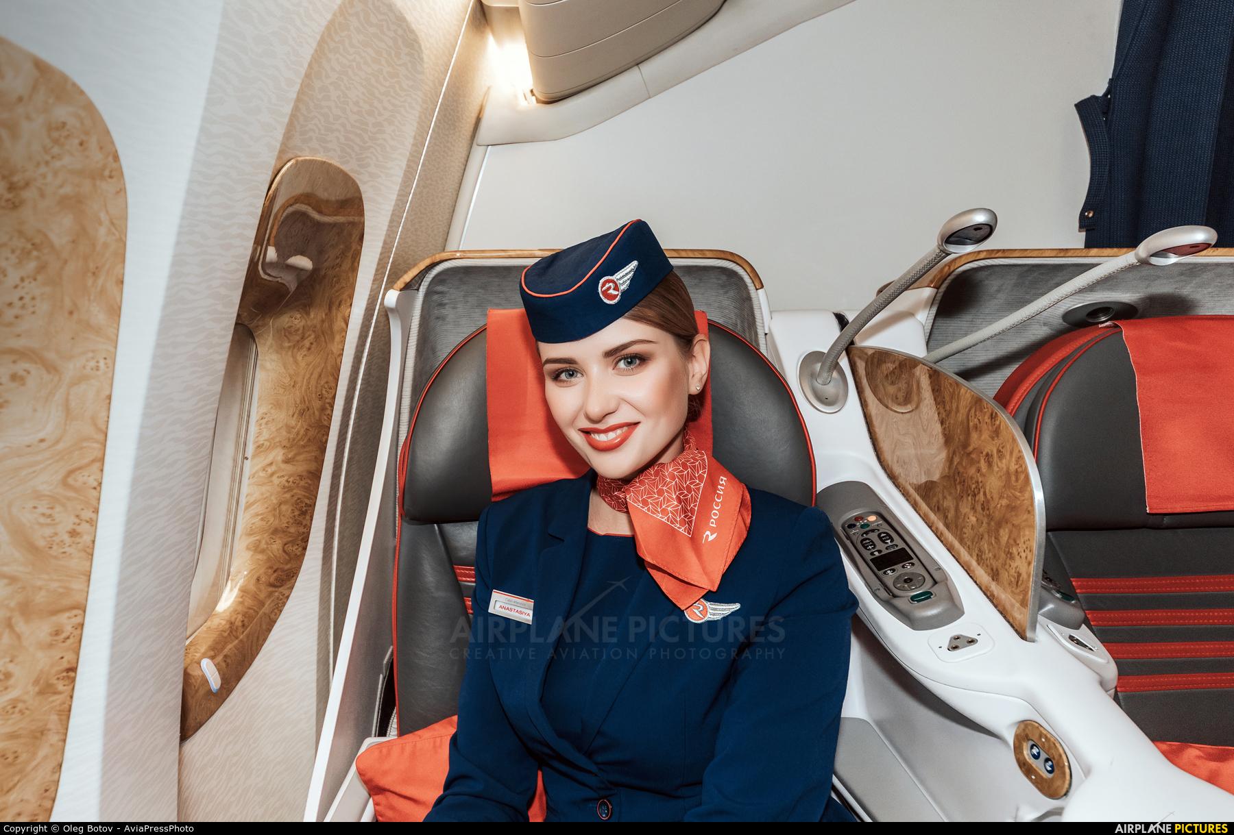 Rossiya - aircraft at Moscow - Sheremetyevo