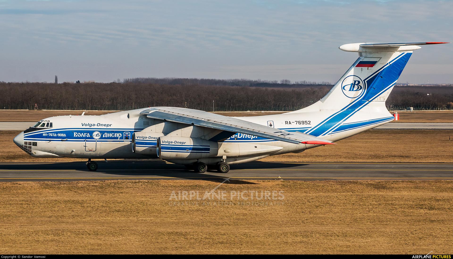 Volga Dnepr Airlines RA-76952 aircraft at Budapest Ferenc Liszt International Airport