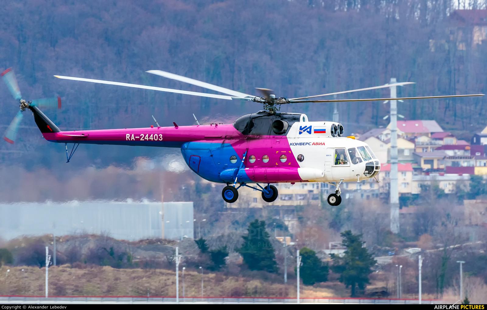 Aviatest RA-24403 aircraft at Sochi Intl