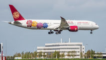 First visit of Juneyao Airlines to Amsterdam title=