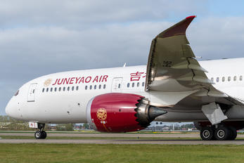 B-1115 - Juneyao Airlines Boeing 787-9 Dreamliner