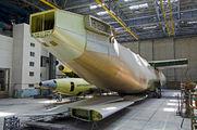 - - Antonov Airlines /  Design Bureau Antonov An-225 Mriya aircraft