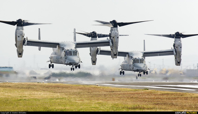 USA - Marine Corps 168278 aircraft at Akeno Air Field
