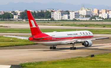 B-2567 - Shanghai Airlines Boeing 767-300