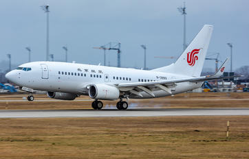 B-3999 - Beijing Airlines Boeing 737-700 BBJ