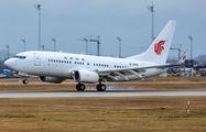 B-3999 - Beijing Airlines Boeing 737-700 BBJ aircraft