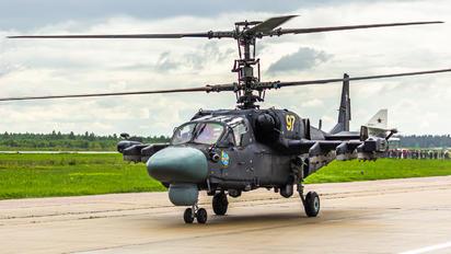 RF-91264 - Russia - Air Force Kamov Ka-52 Alligator